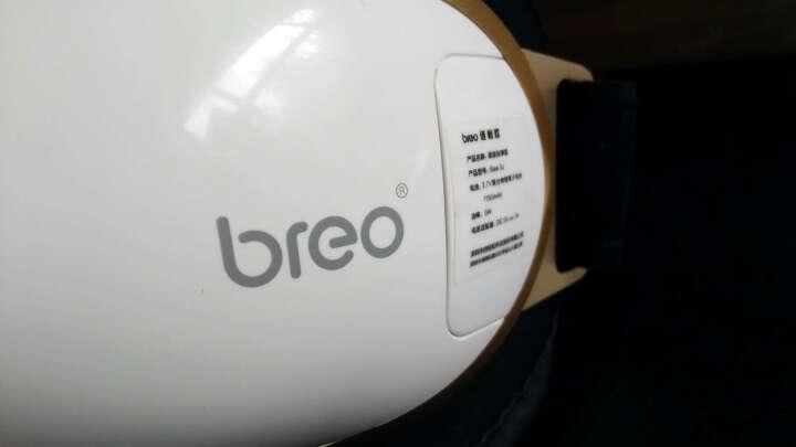 倍轻松(breo)眼部按摩器 isee16 护眼仪 眼保仪 眼部按摩仪 美眼仪 眼部美容仪 眼部保健 眼部护理 晒单图