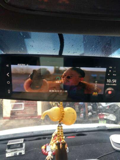 任我游dz70智能流媒体后视镜云行车记录仪导航仪测速预警电子狗一体机4G网络声控北斗双星定位专车专用 全国包安装送双32G卡双镜头 晒单图