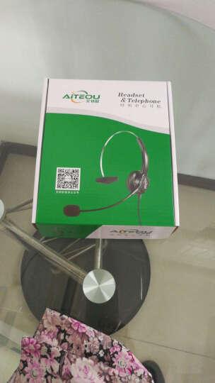 艾特欧(aiteou) A100呼叫中心话务耳机 客服专用耳机 电话座机耳机 电脑耳麦 带调音水晶头接口 接电话机使用 晒单图