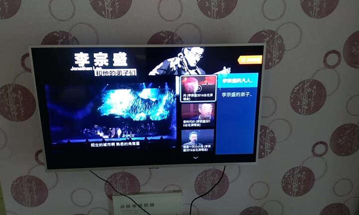 乐视TV超4 X50M:还不错,送了一年的会员。图