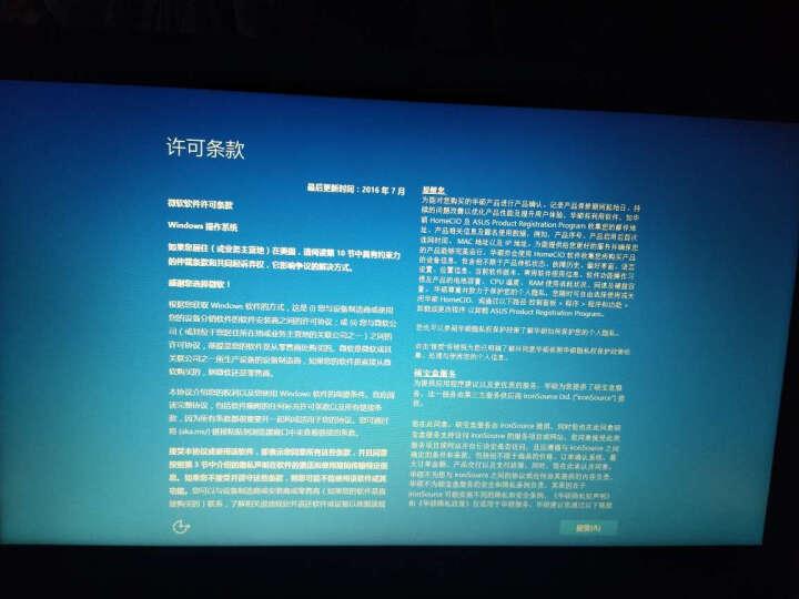 华硕(ASUS) 飞行堡垒W50/FX53VD7300 15.6英寸四核标压7代I5游戏本笔记本电脑 黑色GTX1050-2GD5/I5-7300HQ 8G内存+512G固态+1TB机械硬盘定制 晒单图