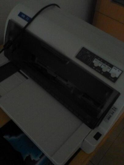 映力FP-618k 高速平推82列针式打印机 营改增发票报表打印 税控票据穿孔打印机 晒单图