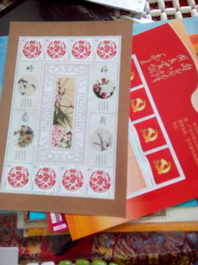 东吴收藏 不成套邮票/散票 集邮 JT票 1974-1991年 之四 T131 三国一 4-1 桃园三结义 晒单图