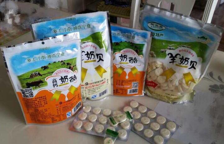 阿色羔(ASEGAO) 牛奶片宁夏特产干吃奶片儿童零食奶酪500克袋装包邮 晒单图