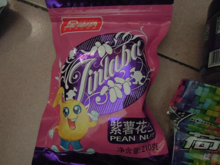 金喇叭 休闲零食 紫薯花生210g 晒单图