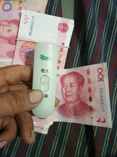 (不卖)2009磁性迷你便携式小型智能验钞机验钞灯紫外线荧光验钞笔荧光剂检测 晒单图