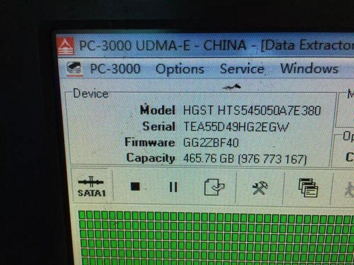 服务器移动硬盘U盘手机照片视频开盘数据恢复维修电脑远程修复 3T-4T 硬盘 软件故障 晒单图