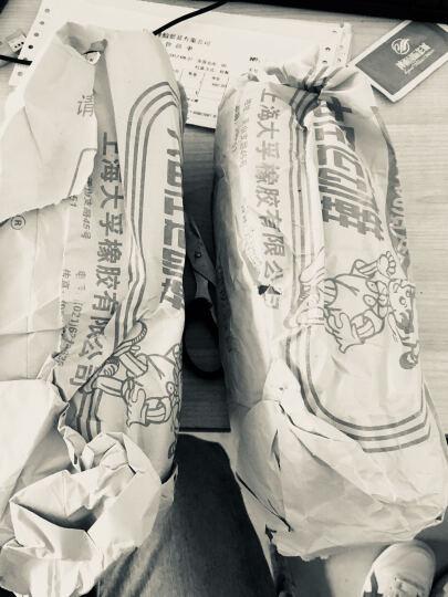 飞跃Feiyue经典款低帮情侣帆布鞋胶鞋 学生体育课球鞋 军训鞋田径运动鞋 新版白蓝 41码标准 晒单图