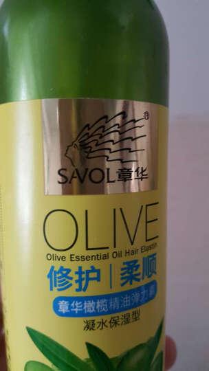 章华(SAVOL) 章华橄榄精油弹力素200ml 凝水保湿型 晒单图