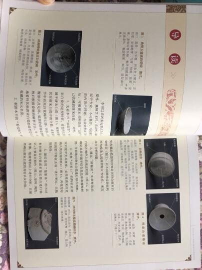 古瓷器鉴定丛书·唐宋白瓷的鉴定 晒单图