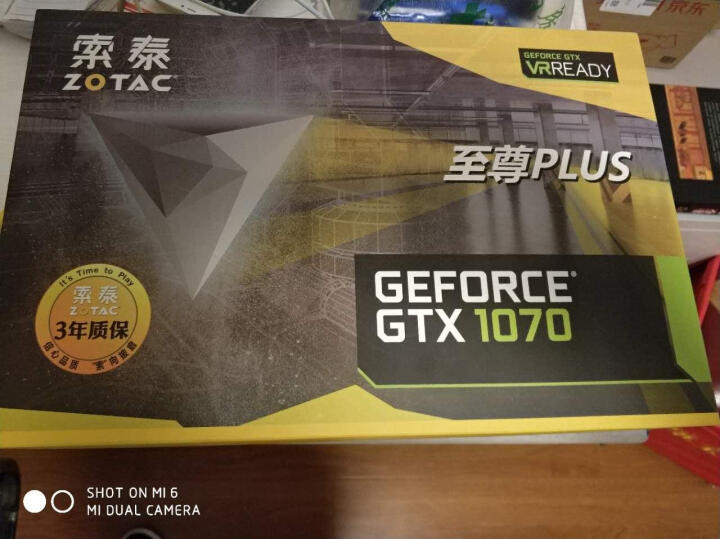 索泰(ZOTAC)GeForce GeForce GTX1070-8GD5至尊PLUS OC 绝地求生/吃鸡显卡 1594-1784/8058MHz 8G/256bit 晒单图