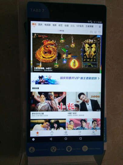 联想(Lenovo) 新小七 Tab3 730 7英寸安卓娱乐教育学习平板手机pad通话 白色 移动联通4G(1G RAM+16G ROM) 晒单图