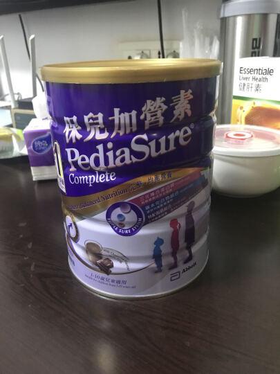 雅培(Abbott)奶粉 港版保儿加营素 1-10岁 朱古力味  新加坡原装 900g*4 四罐装  晒单图