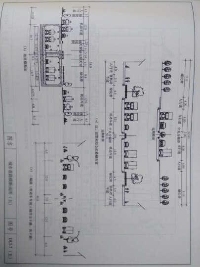市政工程施工图集1:道路工程(第2版) 晒单图