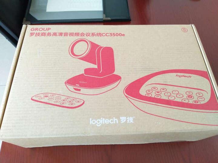 罗技(Logitech) CC3500e GROUP 视频会议系统 摄像头 晒单图