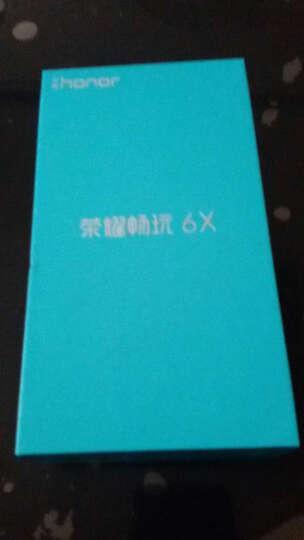 荣耀 畅玩6X 4GB 32GB 全网通4G手机 高配版 冰河银 晒单图