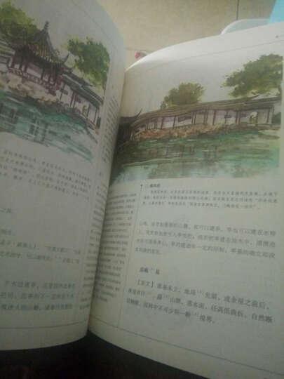 园林景观设计 从概念到形式(原著第2版) 晒单图