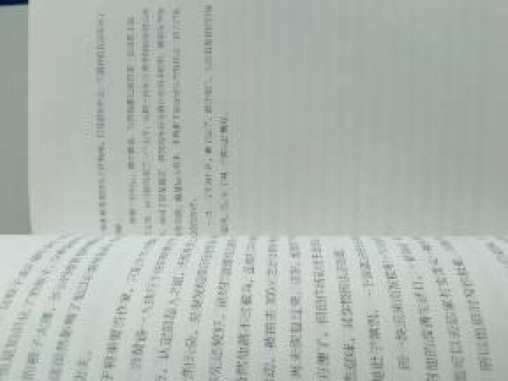 不忘初心:中国共产党为什么能永葆朝气  晒单图