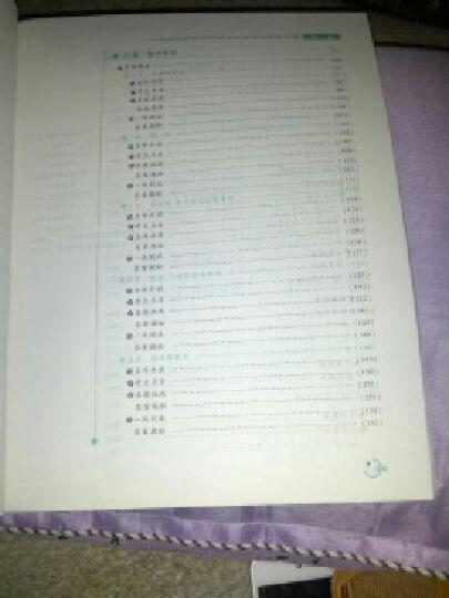 天一教育  2020年 广东省专插本教材英语 普通高等学校 专插本 考试指定教材 英语  晒单图