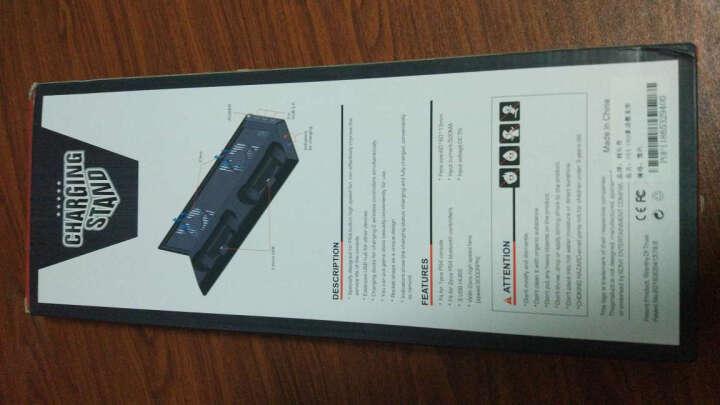 PS4一体化主动式散热底座(主机直立支架+主动散热+双手柄充电立式底座+USB接口扩展) 老款白色 晒单图