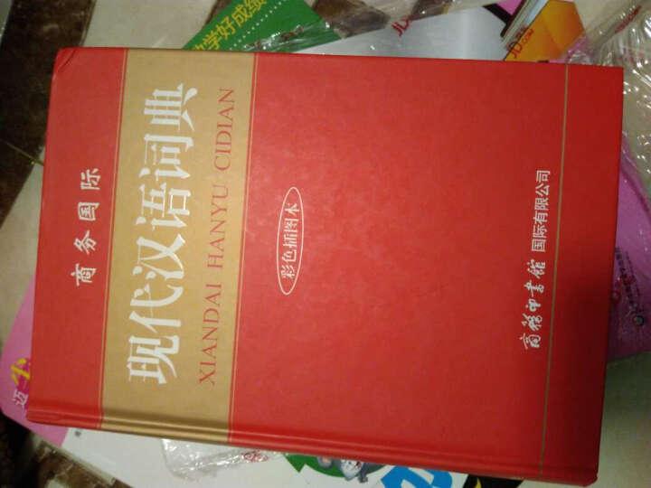 小学英语阅读强化训练80篇(3年级)(超值版)(适合各种英语课本) 晒单图