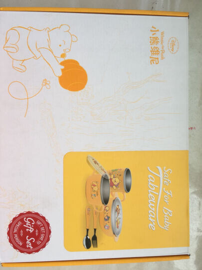 【韩国进口】迪士尼(Disney)维尼宝宝水杯学饮杯 儿童不锈钢水杯隔热饮水牛奶儿童杯子带盖(250ml)07 晒单图