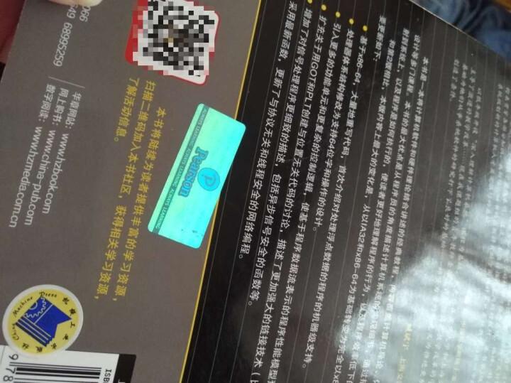 程序员必读经典(套装共2册) 晒单图