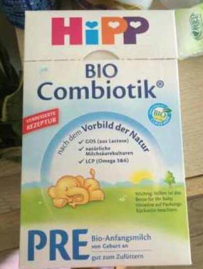 喜宝(HiPP) hipp德国海外本土喜宝益生菌奶粉 3段*4盒 晒单图