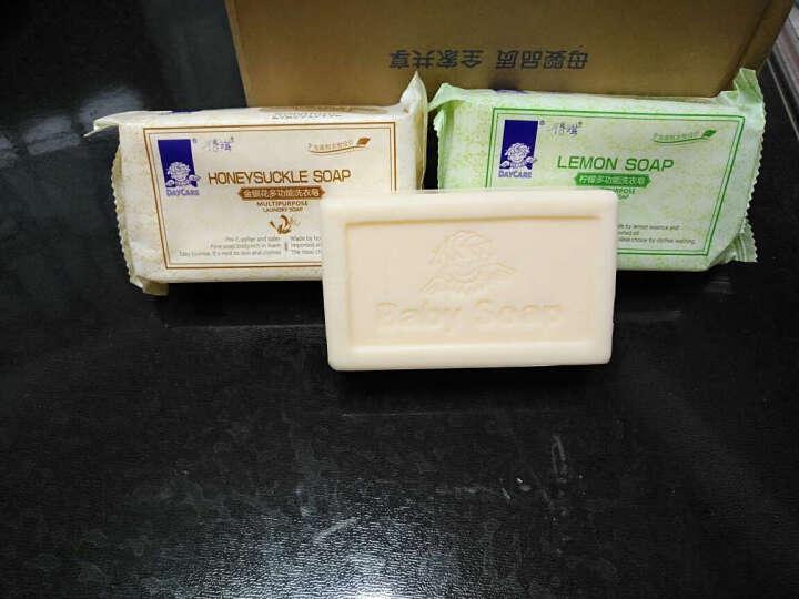 得琪(daycare)婴幼儿专用洗衣皂 宝宝儿童内衣皂肥皂去污BB皂(玉兰花香型)160g*3块 晒单图