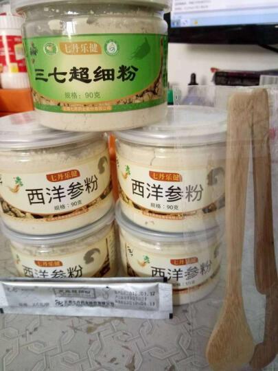 七丹 西洋参粉 超细粉90g/瓶 晒单图