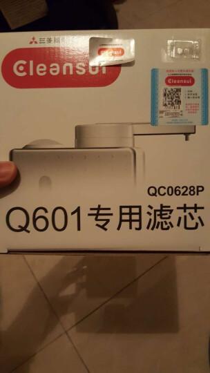 可菱水(CLEANSUI) 三菱净水器家用直饮净水器滤芯QC0628P 东方购物Q601 日本原装QC0628P 晒单图
