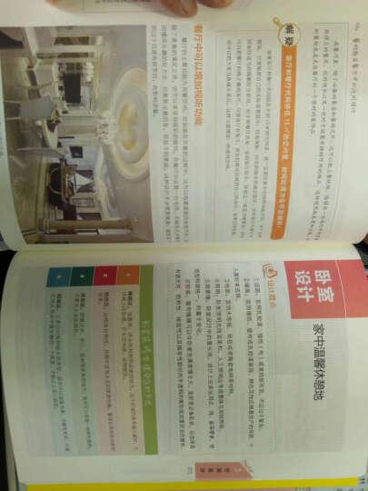 全解家装图鉴系列 一看就懂的装修设计书 晒单图