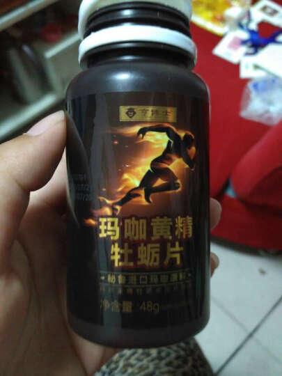 亨博士 玛卡片玛咖黄精牡蛎片60片秘鲁黑玛卡干果干片男用 1瓶体验装 晒单图