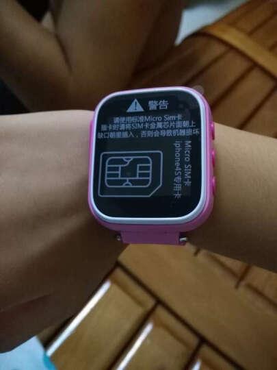 【货到付款】柒客儿童电话手表学生360度呵护小天才生活防水智能定位手机有电信版 按键电信款-粉色(大彩屏+生活防水) 晒单图
