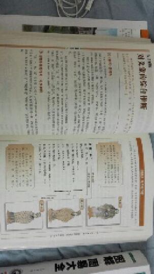 图解易经大全(套装共2册) 晒单图
