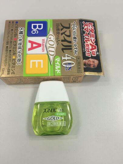 日本池田模范堂咳嗽水面包超人止咳药 绿色鼻炎水草莓味 晒单图