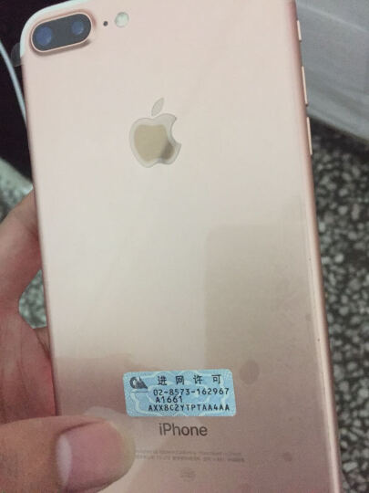 【移动赠费版】Apple iPhone 7 Plus (A1661) 32G 玫瑰金色 移动联通电信4G手机 晒单图