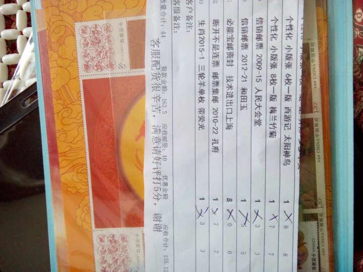 东吴收藏 普通邮票 集邮 不成套散票 4号 普8 工农兵图案 9-8 2分半 医务工作者 晒单图