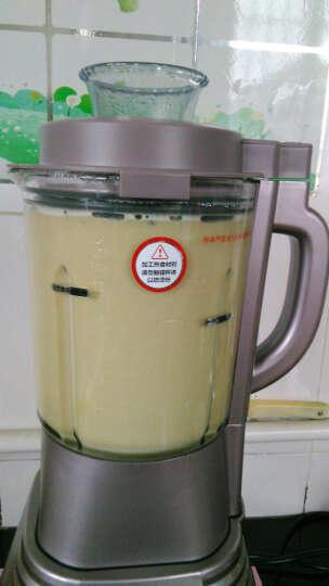 金正(NINTAUS) 破壁机加热破壁料理机多功能冷热双杯豆浆果汁浓汤研磨一机多能D02 晒单图