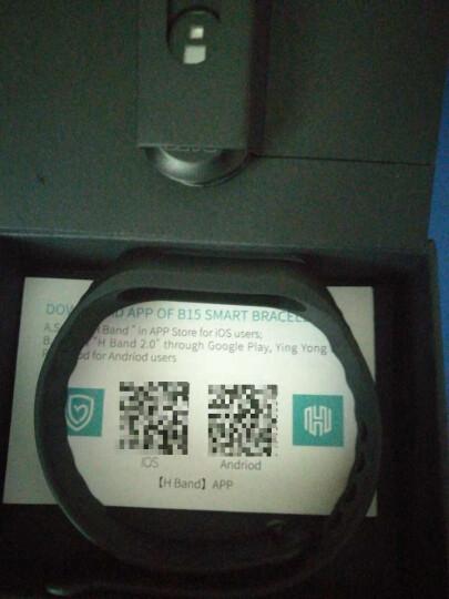 博之轮(BOZLUN)智能手环 男女测血压心率运动手环防水健康计步来电提醒支持小米华为通用 黑白情侣对表光学血压心率版B15P 晒单图