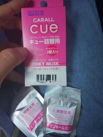 卡饰社(CarSetCity)汽车香水 CUE香球替芯补充装 空调出风口式 麝香味 红色 对装 晒单图