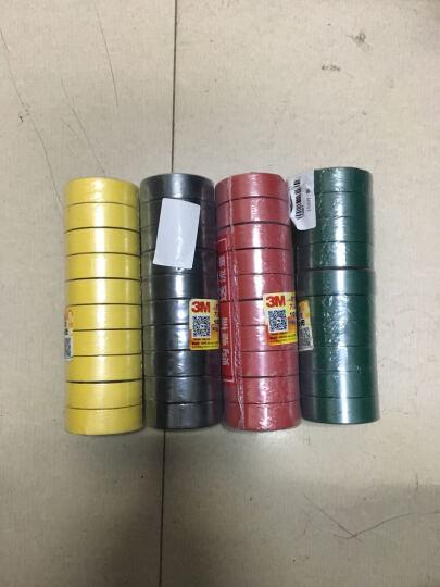 3M 1500#通用型PVC电气绝缘胶带  10卷装  红色 晒单图