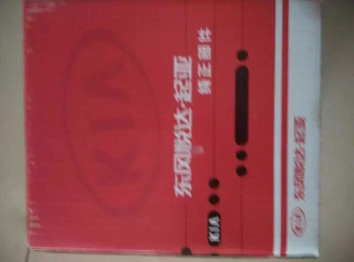起亚(KIA) 原厂燃油滤清器(内置)/汽油滤芯/汽油格 锐欧 适用【厂商直送】 晒单图