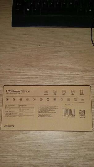 品胜(PISEN)10000mAh移动电源/充电宝迷你可爱 易充四代白色 超薄小巧便携 LED手电照明 情人节生日礼物 晒单图