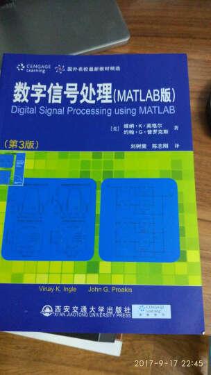 国外名校最新教材精选:数字信号处理导论-MATLAB实现(第2版) 晒单图
