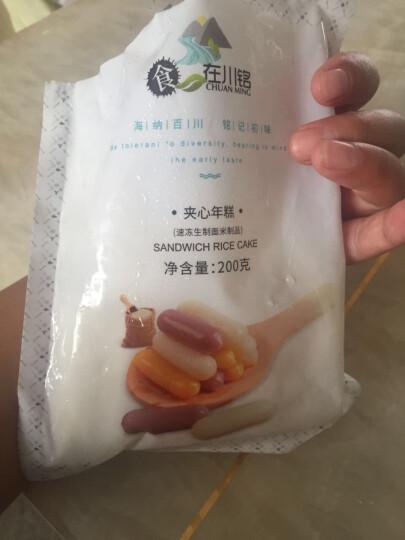 食在川铭 韩式原味芝士夹心年糕200g  火锅 豆捞 食材 晒单图