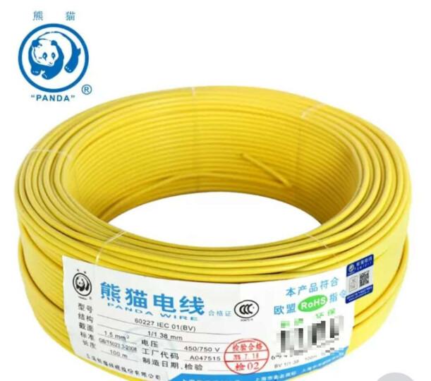 熊猫电线BV2.5平方电线电缆线铜线 单芯硬线 黄色 100米绕包 晒单图