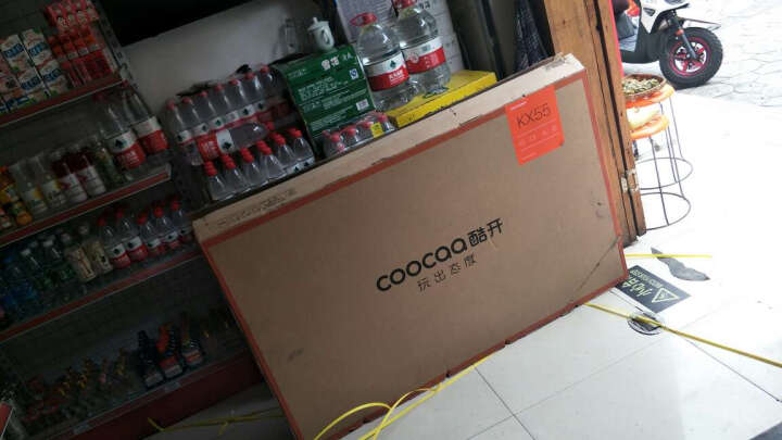 酷开(coocaa) 创维酷开KX55 55英寸4K超高清人工智能网络平板液晶电视 黑色 晒单图