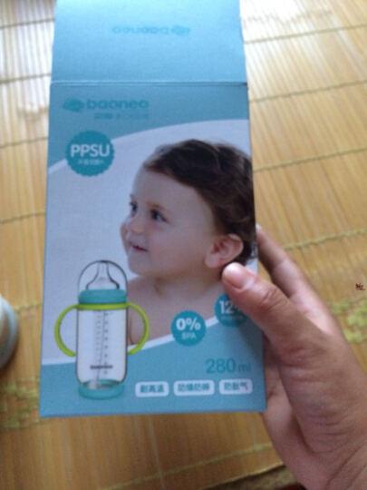 贝能(Baoneo)  婴儿奶瓶宽口径带手柄宝宝防摔防吐奶防胀气硅胶奶瓶 蓝色280ML-奶瓶(德国进货PPSU) 晒单图