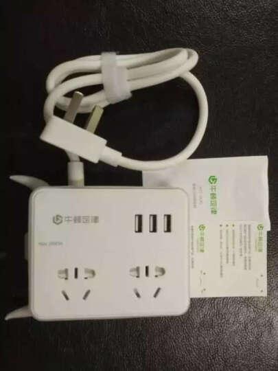 牛顿定律 NPC-8A4U 智能USB插座插线板 8位4口家居办公充电接线板排插 防雷抗浪涌插排 1.5米 白色  晒单图